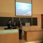 конкурс научно-исследовательских работ 2