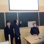конкурс научно-исследовательских работ 5