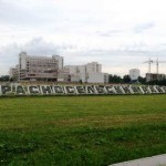 Администрация Красносельского района