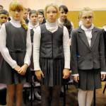пятиклассники
