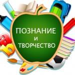 олимпиады и конкурсы по английскому языку
