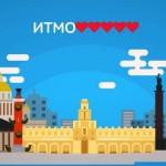 Фестиваль ITMO.START